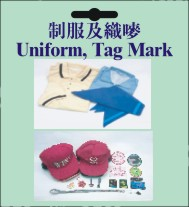 uniform tag mark